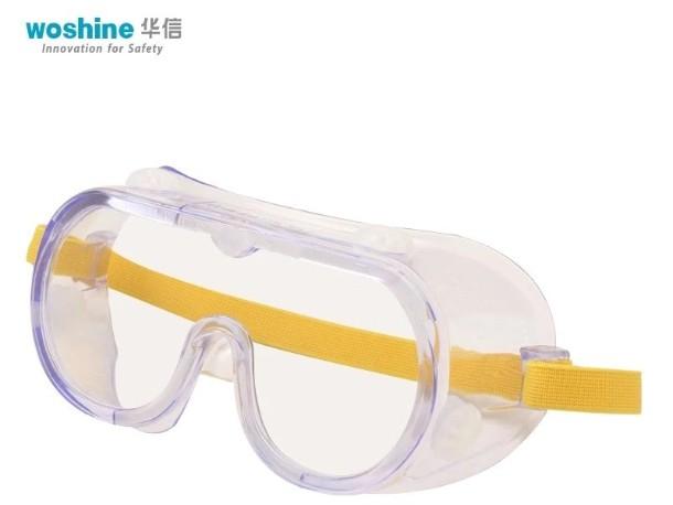[华信速报]北大医院王广发微博称怀疑未戴护目镜致感染