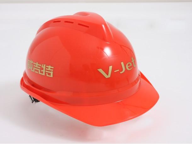 生产安全帽时候常用的材料及其性能是什么?