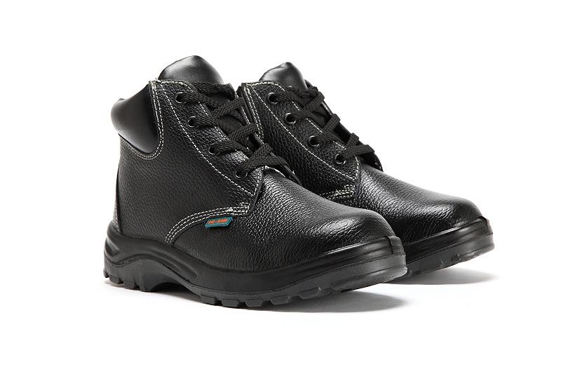 华信劳保鞋WB730-1