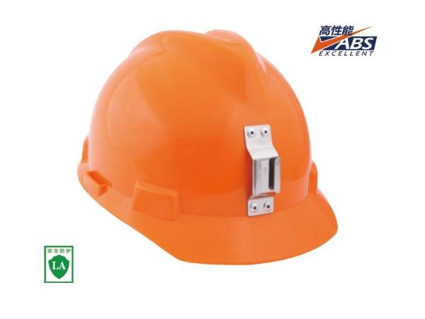 安全帽定制,安全帽可以打孔吗?