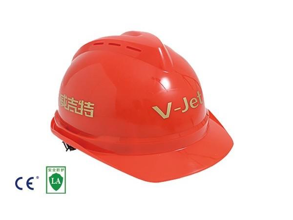V-JET安全帽