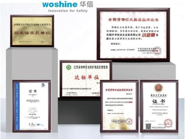 论劳保用品供应商需要的认证资质