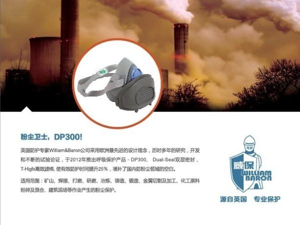 特殊呼吸防护用品的供气原理解读
