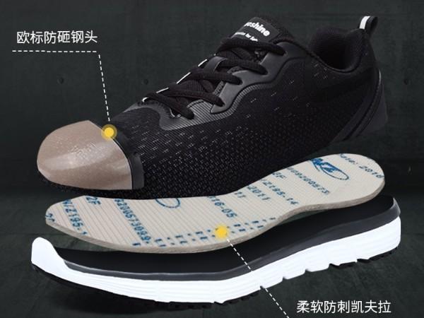 轻便透气劳保鞋 给用户舒适脚感体验