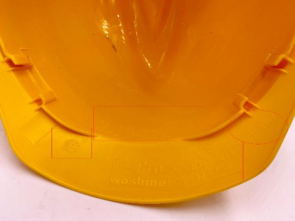 安全帽上应有的四项永久性标志