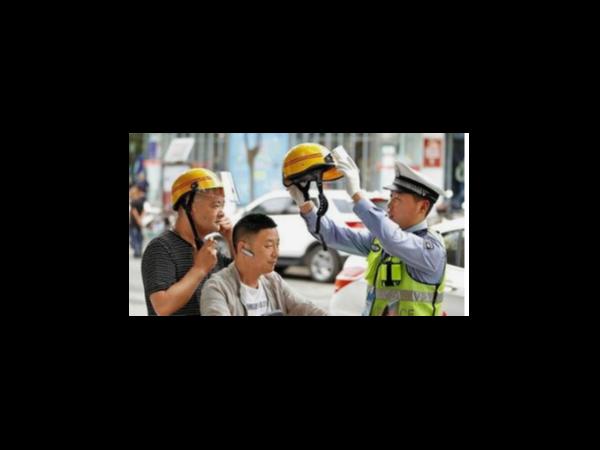 问题聚焦:安全帽能否替代头盔(二)