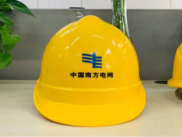 电绝缘安全帽在电力相关部门的使用情况