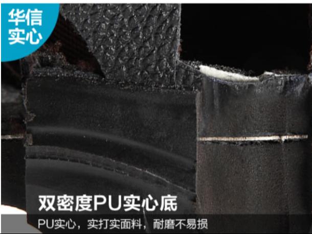 华信吉豹安全鞋-耐磨劳保鞋解决专家