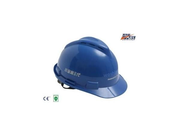 建筑安全帽的使用年限