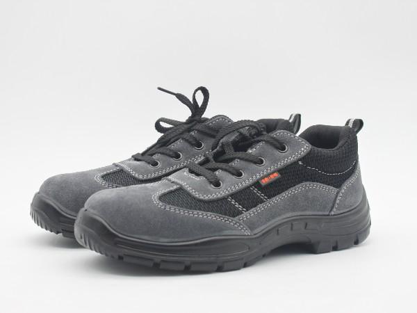 防砸安全鞋的质量标准是什么样的?