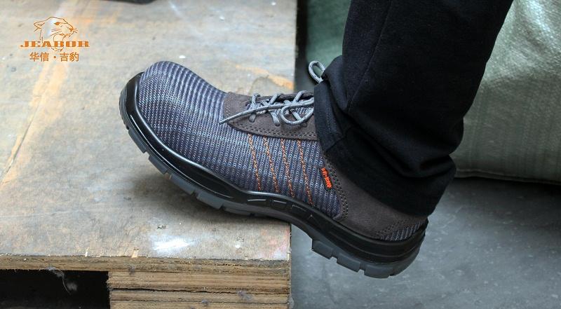 夏季劳保安全鞋