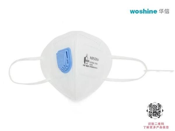在这疫情肆虐的时刻,为君送上华信安全KN95口罩!