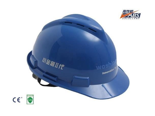 安全帽的佩戴注意事项