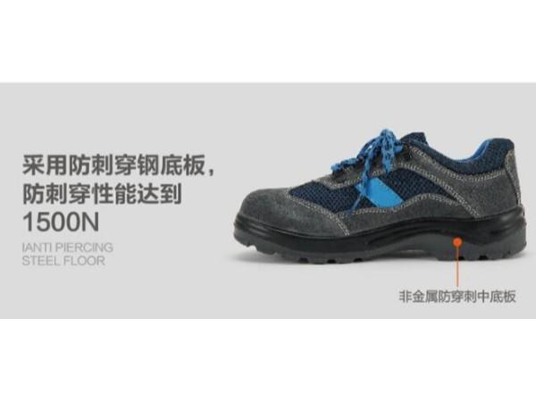 哪些场所需要用到防刺穿安全鞋
