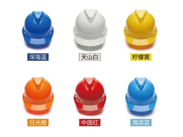 安全帽多少钱一个 华信小金刚购买说明
