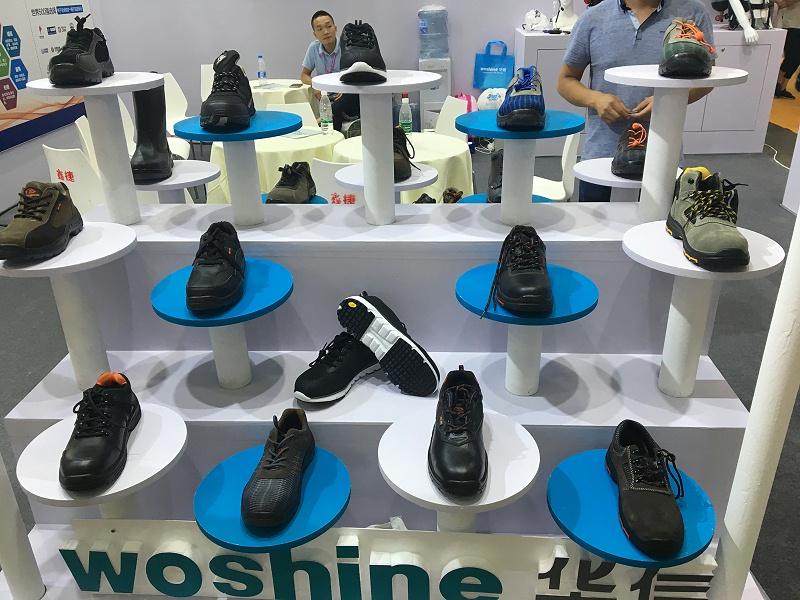 华信劳保鞋