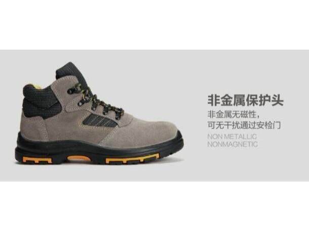 对于防砸安全鞋的包头要求[华信安全]