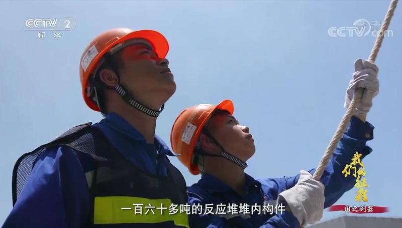 核电安全帽