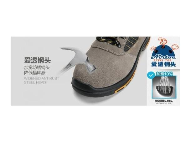 需要为自己争取的劳保鞋舒适性