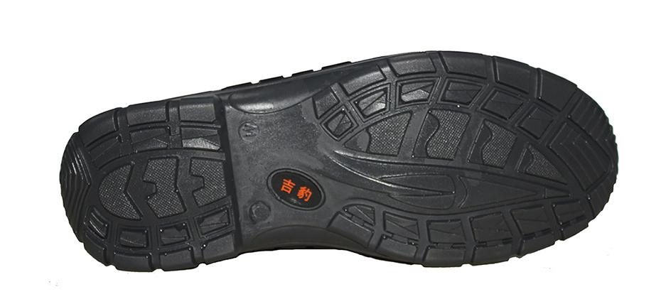 华信安全鞋