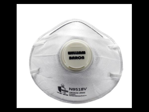 N9518V头戴杯状式口罩