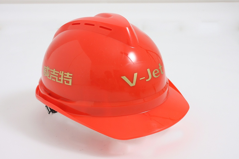 PE安全帽