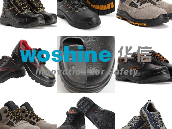 如何选择一双合适的防护安全鞋