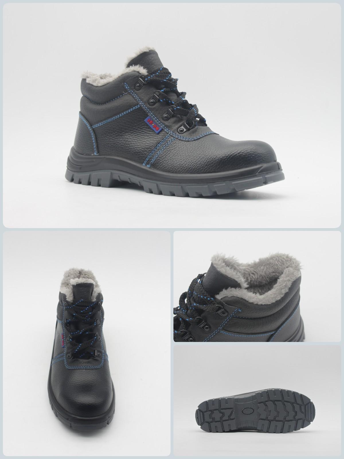 冬季劳保鞋