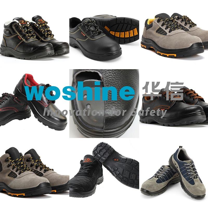 劳动防护安全鞋