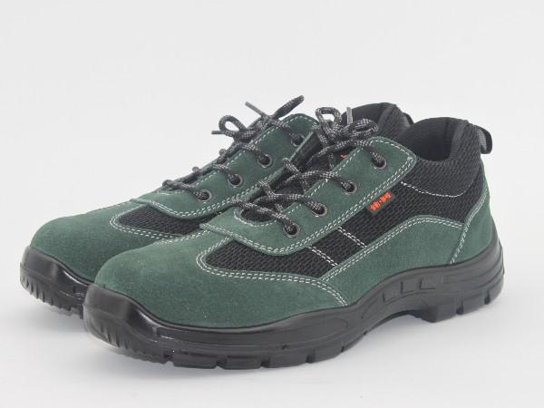 WB5135P多彩系列安全鞋