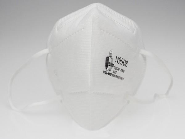N9508 折叠口罩