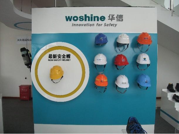 防砸安全帽哪家强 安全每一步 华信来守护