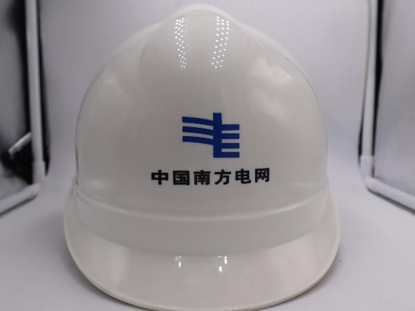 国内安全帽品牌-终于有保障了[华信安全]
