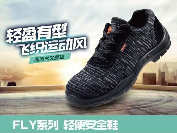 防静电安全鞋的质量不是检验出来的[华信安全]