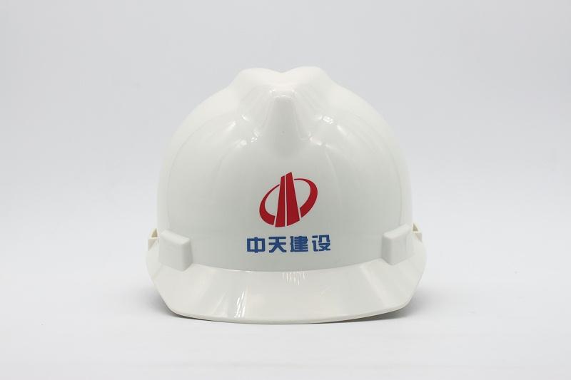 安全帽生产厂家