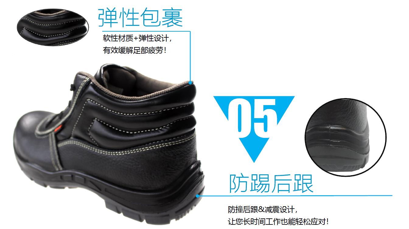 吉豹WB3335安全鞋