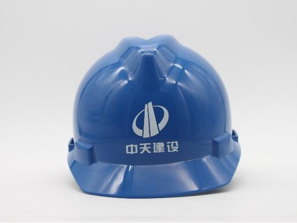 安全帽使用时要注意点什么?