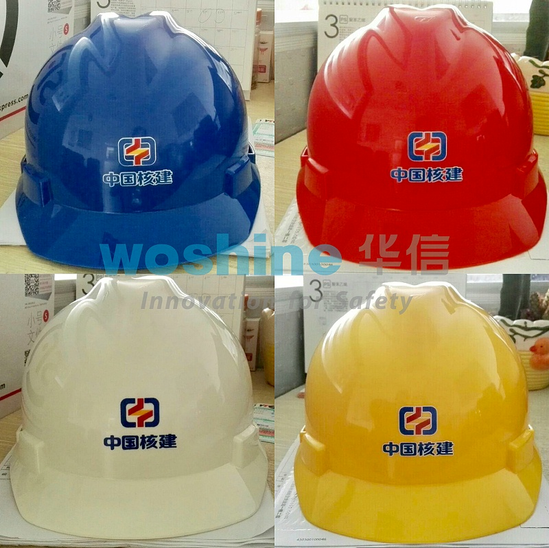 中国核建3