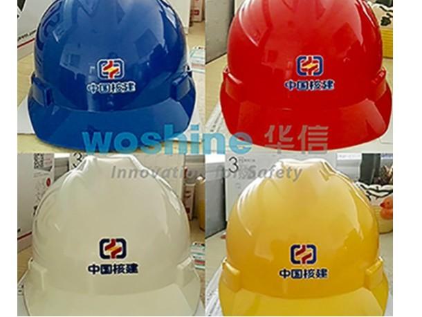 中国核建也在使用的安全帽品牌