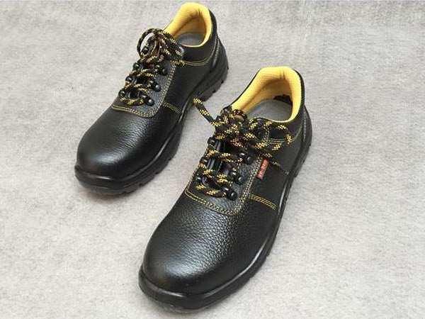 C5系列安全鞋