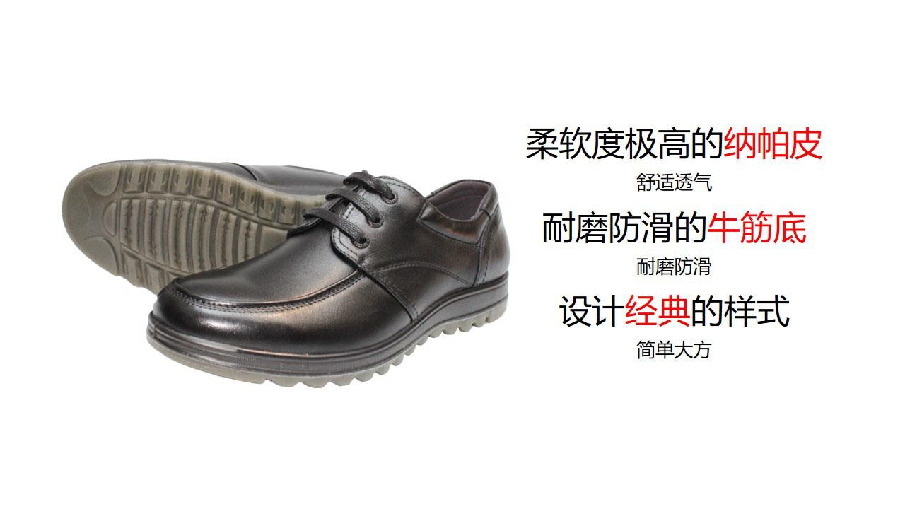 华信安全鞋吉豹FX610