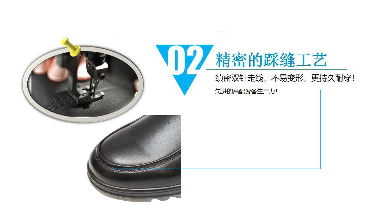 华信安全鞋吉豹Y5115