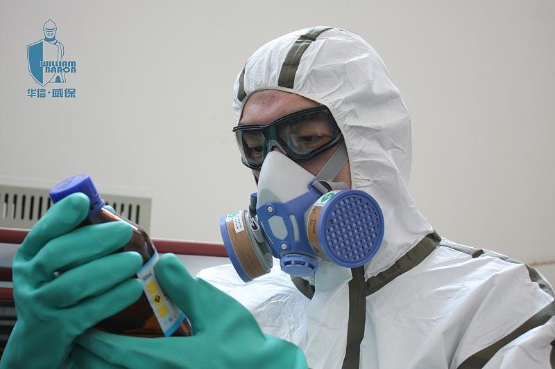 防护半面罩