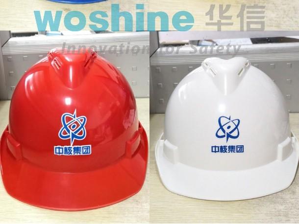 安全帽生产厂家告诉你安全帽有哪些基本要求