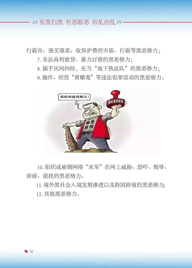 梁溪区_9