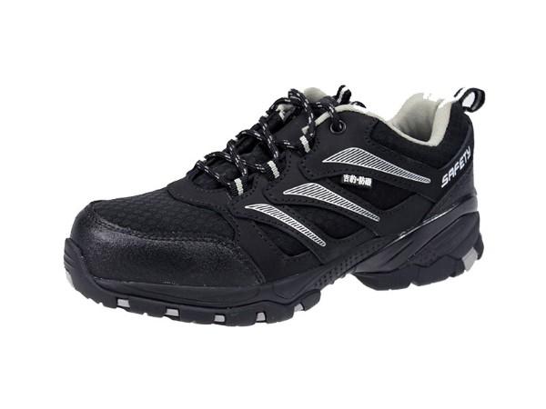 华信吉豹Y5安全鞋